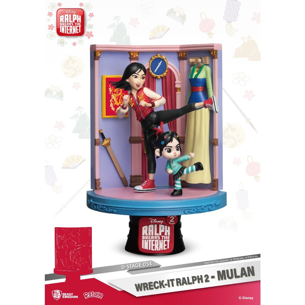 Ralph Breaks the internet D-stage PVC Diorama Mulan