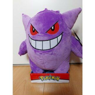 Pokémon Gengar knuffel Nintendo BOTI games
